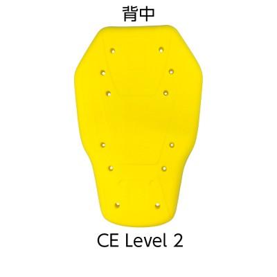 標準装備プロテクター