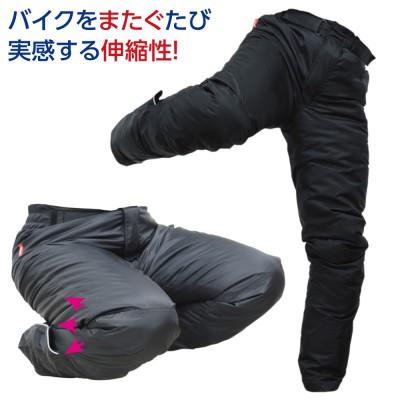 屈伸時、膝部の膨張した空気を逃がすことで動きやすさを実現。